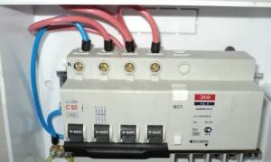 Подключение дифавтомата в электросети без заземления