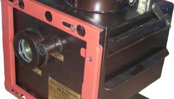 Назначение и устройство реле утечки тока