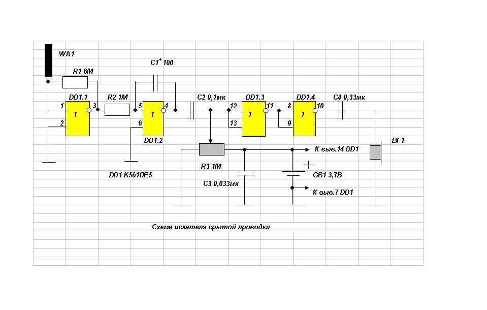 Как обмануть прибор для обнаружения скрытой электропроводки. Виды и особенности приборов для обнаружения скрытой электропроводки